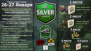 UE Silver League 26-27-2019