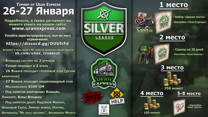 UE Silver League 26-27-2019