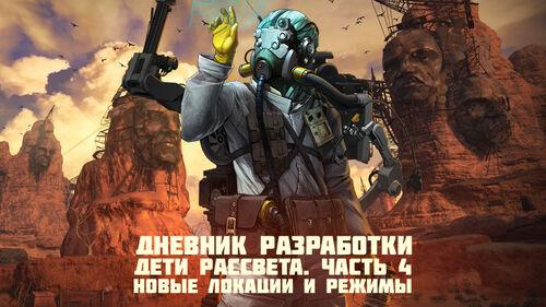 Blog-4-2-ru