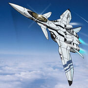 VF-11C Mobius