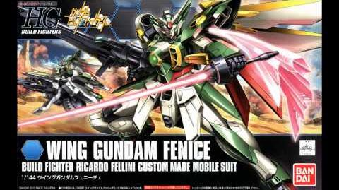 GUNDAM BUILD FIGHTERS ost Fellini's Graceful Entrance, Graceful Existence and Graceful Assault