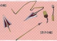 Kyouko spear