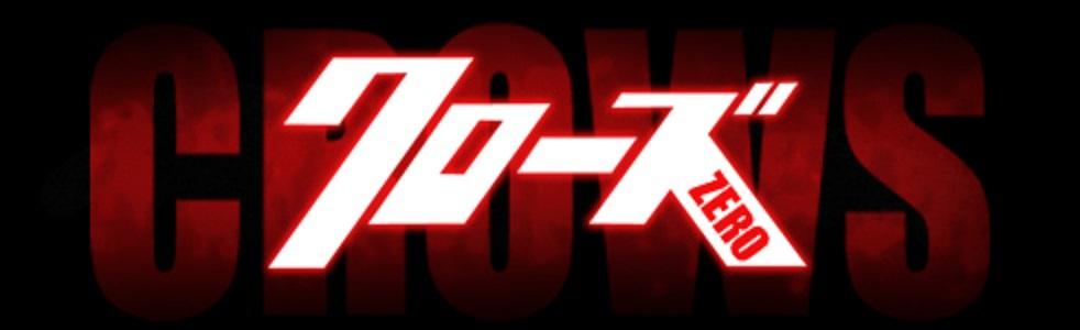 image zero logo jpg crows x worst wiki fandom powered by wikia