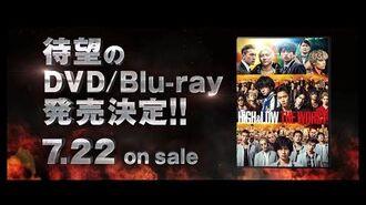 「HiGH&LOW THE WORST」のDVD Blu-rayの発売&レンタルが7 22(水)に決定!