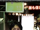 QP (drama)