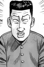 Iwashiro Gunji