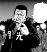 Tsukimoto Mitsuyoshi 2