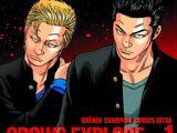 Crows Explode (Manga)