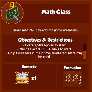 SSSMathClass