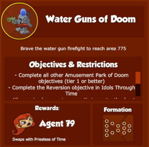 APODWaterGunsOfDoom