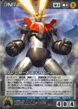 mazinger z coloring pages - photo#35