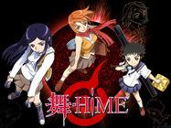 MaiHime-logo