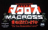 Macrossdoyourememberlover01