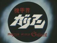 PanzerWorld