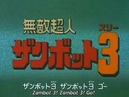 Zambot3 logo