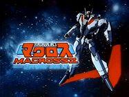 Macross2logo