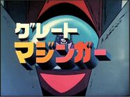 Great Mazinger Logo