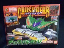 Dino Spartan V Box Art