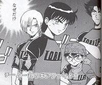 Manga TobitaClubUniform