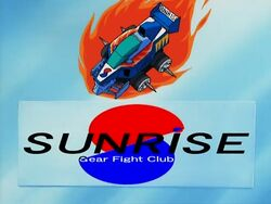 Sunrise Gear Fight Club