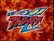 230px-CrushGearTurbo-Logo-DVDSrc