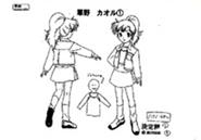 Kaoru concept art 1