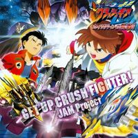 Get-Up-Crush-Fighter Single
