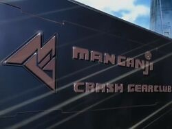 ManganjiClub Sign