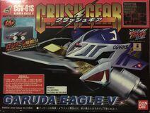Garuda Eagle V