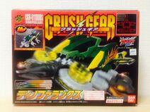 Dino Phalanx Box Art