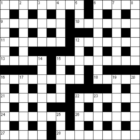 File:Wikia-Visualization-Main,cryptics.png
