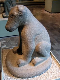 Ahuizotl statue