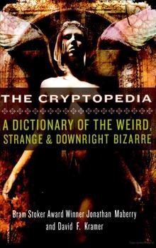 The Cryptopedia