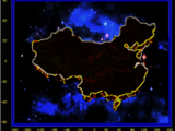 Qing Xian Flying Jellyfish