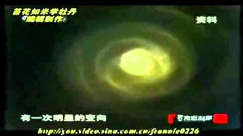 3 Different Spiral UFO over the World - February 6 2013