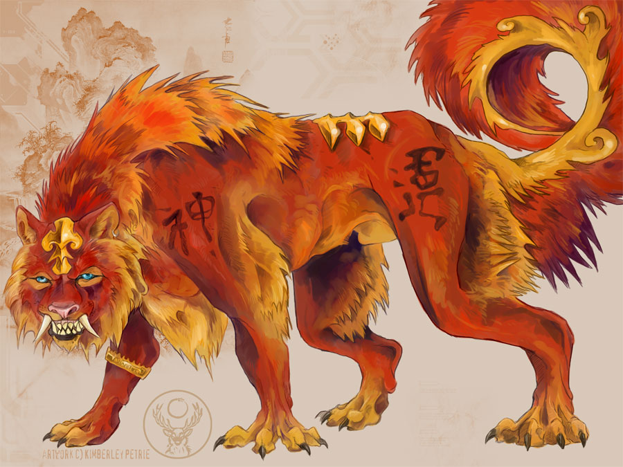 Fu Lion Dogs Cryptid Wiki Fandom Powered By Wikia
