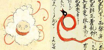 Haishaku & Kakuran-no-mushi