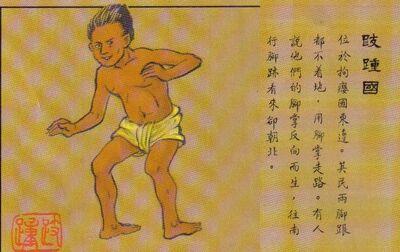 Qizhong Kingdom