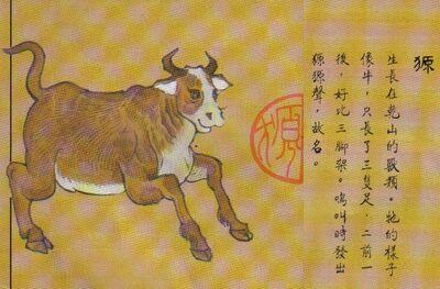 Huan ox