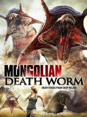 Mongolian Death Worm (film)