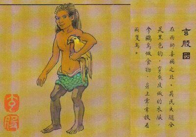 Xuangu Kingdom