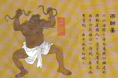 Yushiqie