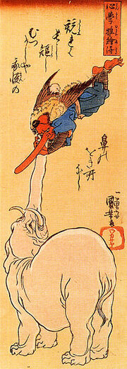 207px-Elephant catching a flying tengu