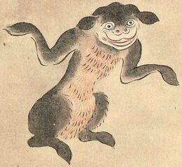 Yama-biko