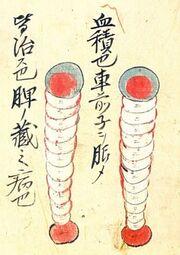 Hizo-no-kesshaku