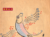 Xixi Zhi Yu