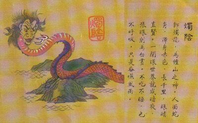 Zhuyin