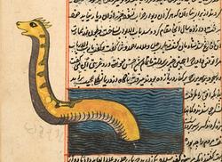 Lake monster jinni