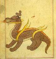 Islam-dragon
