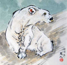 White Bear china